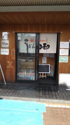 店舗のドア